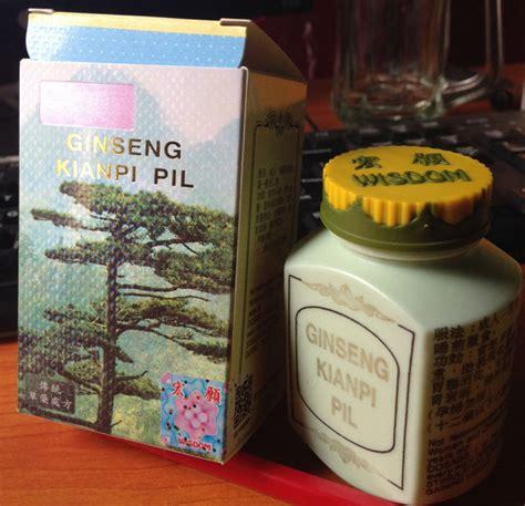 Pil Herbal Stamina Pria 100 Original ginseng kianpi pil wisdom id 4183870 product details view ginseng kianpi pil wisdom from pt