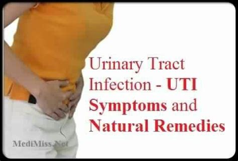 urinary tract infection remedy home remedies