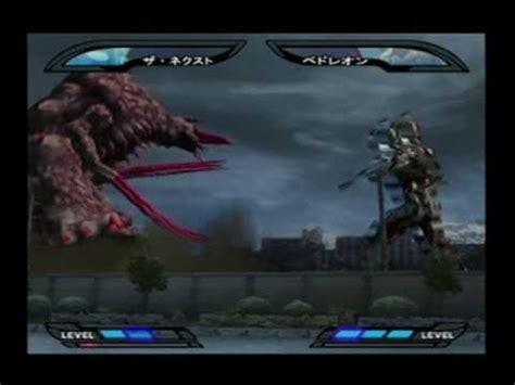 Film Ultraman Ps2 | ultraman nexus ps2 game video 2 hq vidoemo emotional