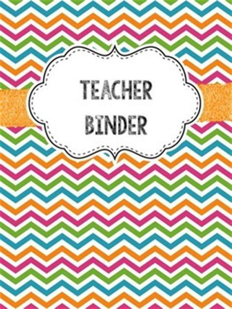 printable binder covers for teachers freebie friday get set up organized binder teacher