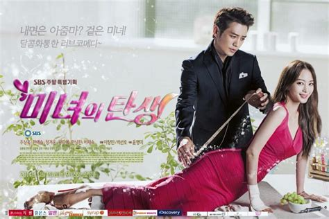 film drama korea birth of beauty 187 birth of a beauty 187 korean drama