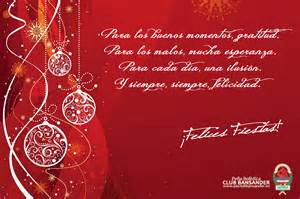 felices s navidenas 161 felices fiestas p b club bansander