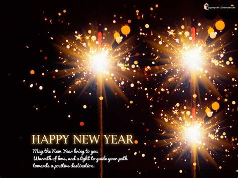 wishing you a happy blessed new year new year messages