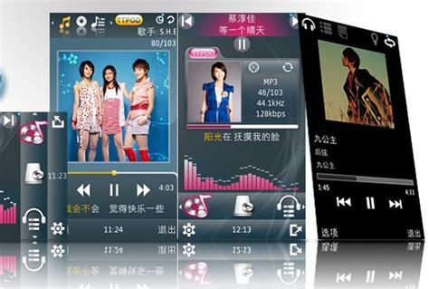 download kuwo music box 2014 download kuwo music box 2014 kuwo download 2014