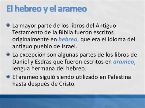 los diezmos del antiguo testamento fueron abolidos los libros de la biblia