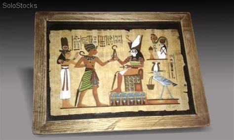 cuadros egipcios modernos cuadro marco madera papiro