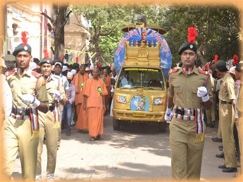 Liba Distance Education Mba Fees by Ramakrishna Mission Vivekananda College Chennai Courses