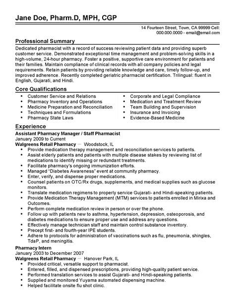 Building Letter Patient Understanding By Pharmacist Professional Assistant Pharmacy Manager Templates To Showcase Your Talent Myperfectresume
