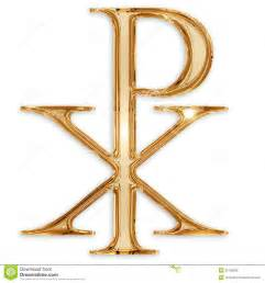 Christian Symbol Royalty Free Stock Images   Image: 35198309