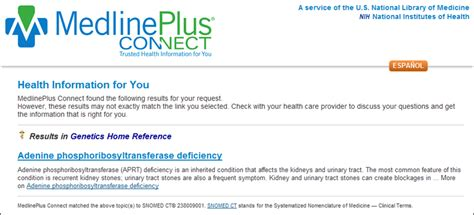 medlineplus connect integrates information from genetics
