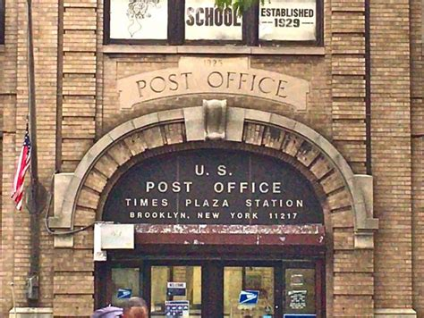 s times plaza post office in boerum hill is