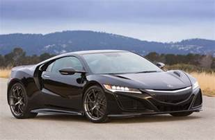 acura high end sports car