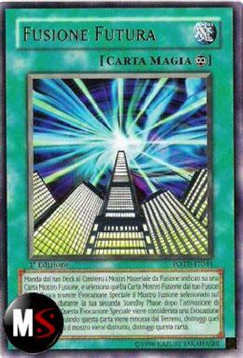 drago supremo chimeratech fusione futura ultimate