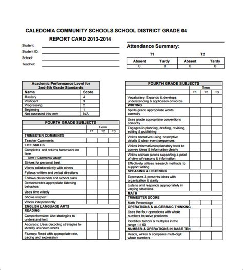 semester report card template progress report card templates 21 free printable word