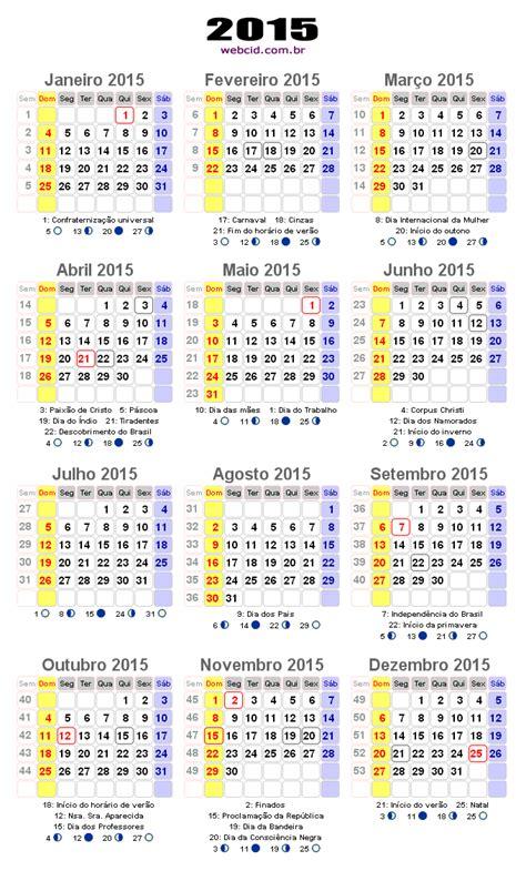 Calendario Da Lua 2015 Calendario 2015 Fases Da Lua Calendar Template 2016