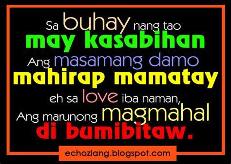 abraham lincoln biography tagalog tagalog quotes tungkol sa buhay quotesgram