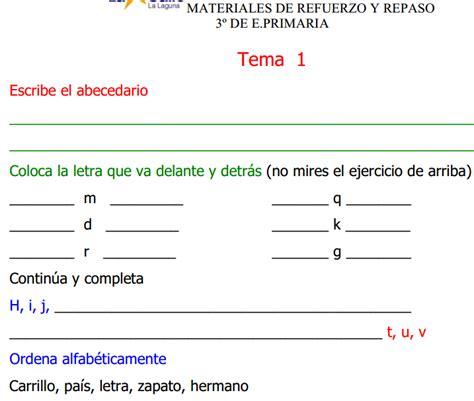 tercer grado educacin primaria part 7 ejercicios de refuerzo y repaso para tercer grado de