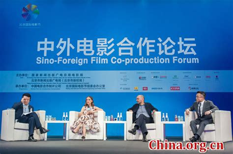 china film website filmmakers china should focus on building its own market