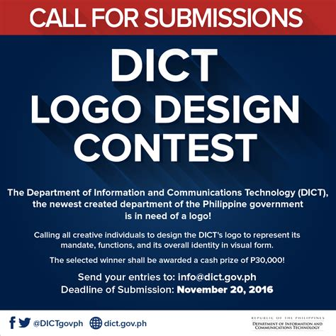 design contest philippines 2016 are you creative enough to create the dict logo join this