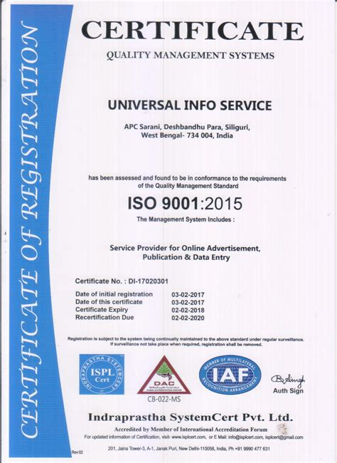 Work Experience Certificate Part Time iso certification data entry data entry