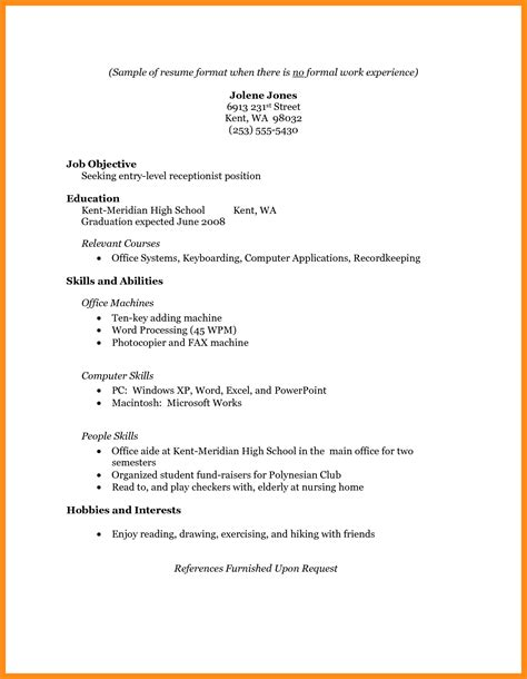 how to write achievements in resume sle professional interests exles memo exle