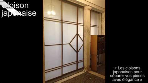 Porte Coulissante Sur Mesure 2646 by Porte Coulissante Japonaise En Sur Mesure Effet Zen Wall