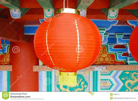 new year lantern supplier malaysia lantern stock photography image 4368172