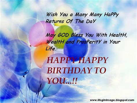 Happy Birthday Quotes In For Pictures Of Happy Birthday Quotes Message Message In Image