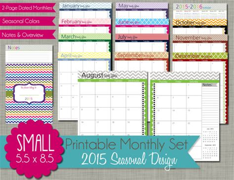 cute printable planner pages 2015 my 2015 printable planner solution plus a giveaway