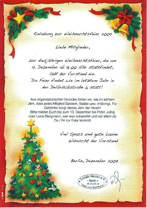 Muster Einladung Zur Weihnachtsfeier Einladung Zur Weihnachtsfeier 2009