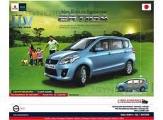 Suzuki Car Price List