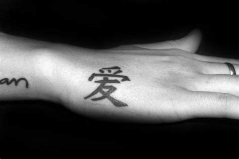 japanese symbol tattoos for men 40 side tattoos for palm edge design ideas