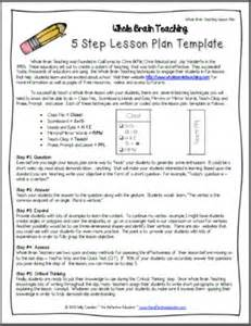 Six Point Lesson Plan Template by Best 25 Wish List Ideas On