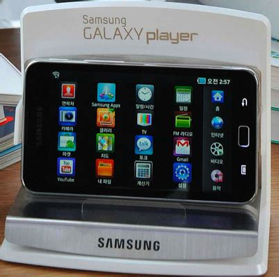 "technetronik: samsung galaxy player 70    5"" mobile"