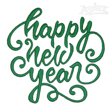 new year embroidery design happy new year embroidery design