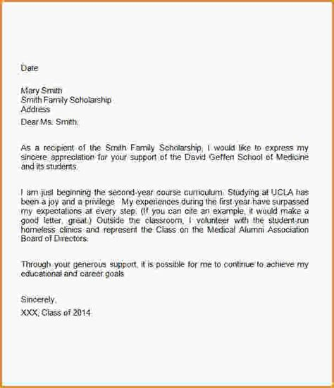 thank you letter for college application 13 sle thank you letter for scholarship loan