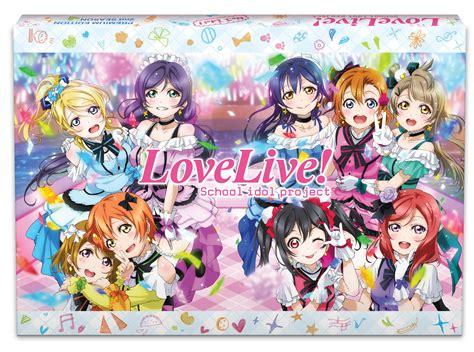 anime genre bd live school idol project season 2 premium edition r
