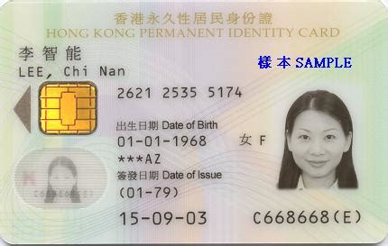 diplomatic id card template 302 found