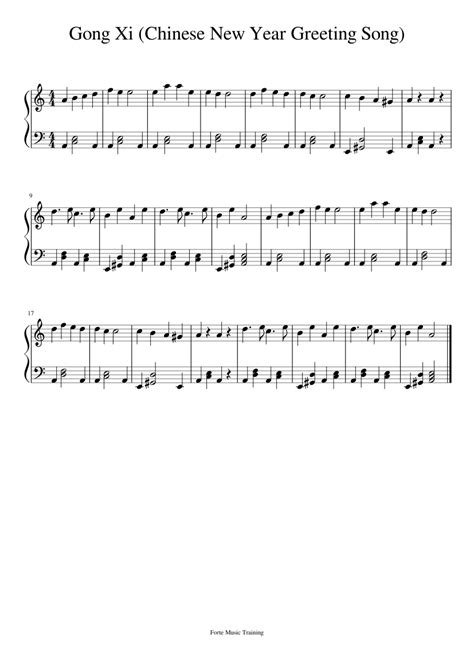 new year song piano new year song sheet for piano and keyboard