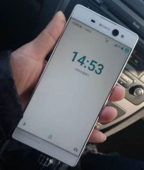 Jar Sony Xperia C5 k 233 t 250 j sony mobil t絮nt fel a sz 237 nen napidroid