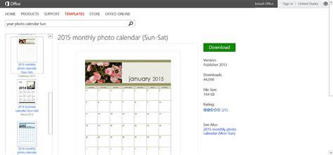 publisher calendar template modern publisher calendar template crest exle resume