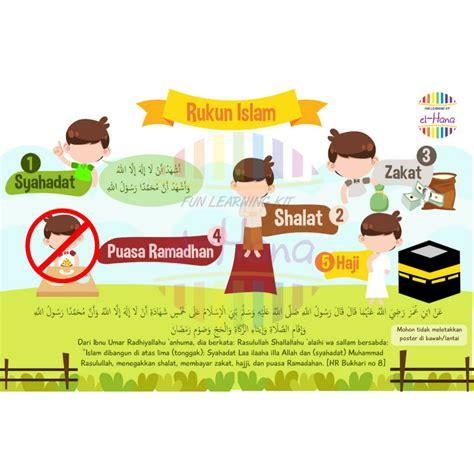 El Hana Islamic Board poster islamic series