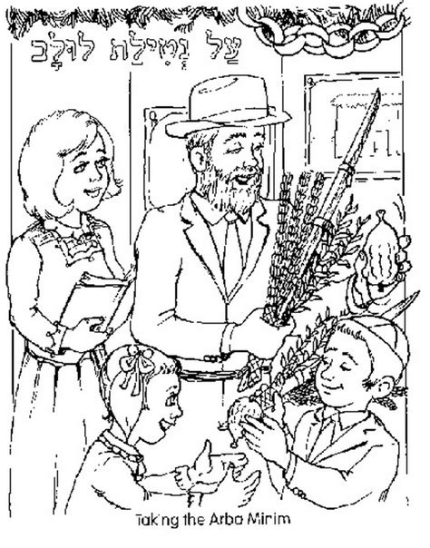 jewish holiday coloring pages coloring pages