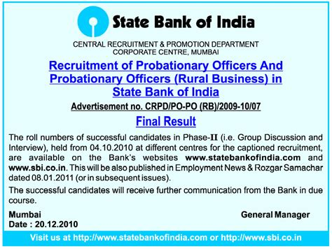 state bank of india e banking in state bank of india vacancies in state bank of