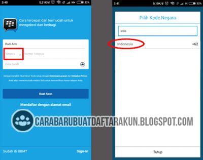 cara membuat gmail baru untuk bbm 2 cara buat akun bbm baru di android dengan gmail dan nomor hp