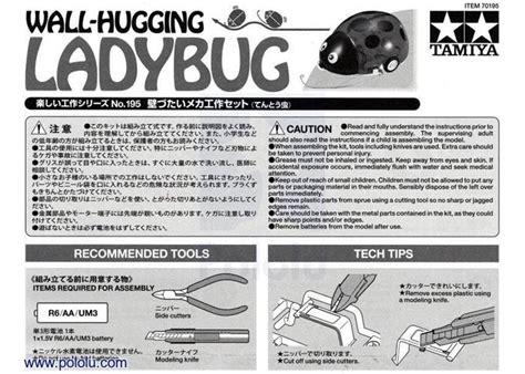 Wall Hugging Ladybug tamiya 70195 wall hugging ladybug robot gear australia