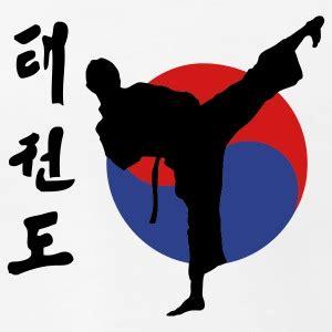 Tshirt Taekwondo Kick Logo Baam tae kwon do t shirts spreadshirt