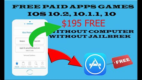 appstore apk free apps free from app store ios 10 2 10 1 1 iphone no crashing