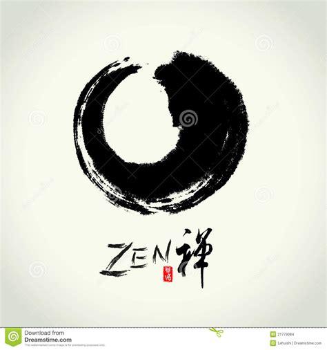 imagenes circulo zen c 237 rculo de la pincelada del zen del vector