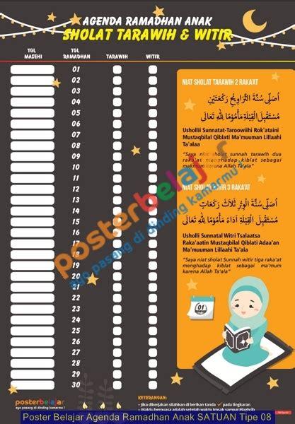 Poster Belajar Anak Tipe Matematika poster belajar agenda ramadhan anak satuan tipe 08 poster belajar untuk usia paud tk sd